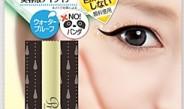 pdc、手軽に黒目を大きく見せる「美容液アイライナー」発売