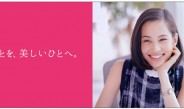 新パナソニックビューティに水原希子さん、新CMサイトで公開