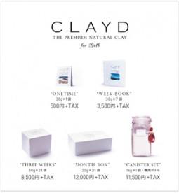 『CLAYD』