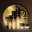 2種類の金箔入り高級化粧品『LUNAU(ルナウ)』新発売