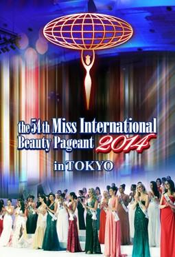 miss2014