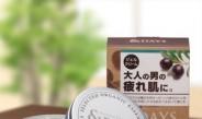 男性用化粧品「&DAYS」から『ボタニカルジェルクリーム』発売