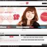美容サロン情報サイト「LAPOLU(ラポル)」オープン