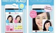 顔のエクササイズを記録するiPhone向けカメラアプリ 無料提供開始