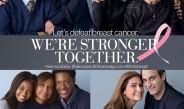 米エスティローダー「乳がん啓発キャンペーン2014」開始