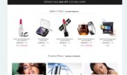 米エイボン、ウェブサイト刷新で販売員とマルチタスク