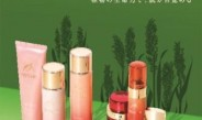 日本皮膚科学会西部支部学術大会で「PHYTOLIFT」を展示
