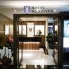 男のエステ ダンディハウス『大阪ヒルトンプラザ店』 グランドオープン