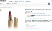 インドで化粧品市場が急成長—ハラールブランドに注目