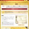 「ispotベストサロン大賞 2014」を発表