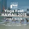 5万人が集まるヨガイベント、ハワイで開催決定