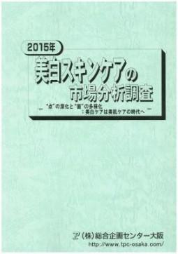 b86d01bc90