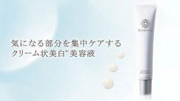 新日本製薬、薬用SPホワイトにングコンセントレート