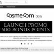 Cosme.com、英語版サイト立ち上げで海外顧客開拓強化