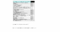 img_62021_4
