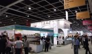 8月に香港で中医薬と健康の展覧会を開催