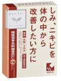 ケイシブクヨク48錠(551×727)
