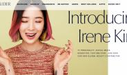 米エスティローダー、韓国人モデル・アイリーン・キムをビューティ大使に