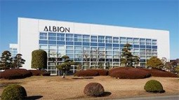 アルビオン熊谷工場