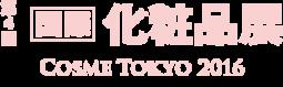 img_ct_header-logo_ja2