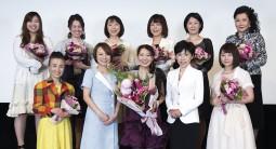【シーボン】2015年開催美肌コンテスト