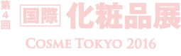 img_ct_header-logo_ja2-255x79