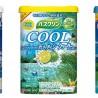 汗の臭いを防ぐには39℃×20分の入浴が効果的