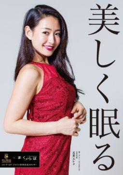 B01_poster