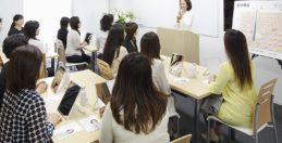 ハーバー美容セミナー『肌のチカラ応援塾』 リニューアル開講