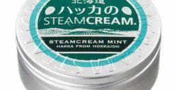 「スチームクリーム ハッカ」誕生 保湿クリームにさわやかな天然ハッカ油