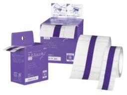 「貼る」UVケアで紫外線カット 医療用UVカットテープ一般発売