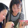 日本初!ネイリストの家庭教師サービス開始 ミコリー