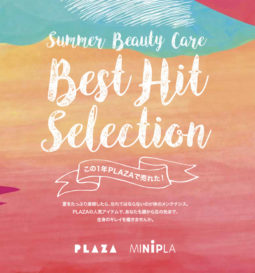 best_hit_selection_20160712_ol