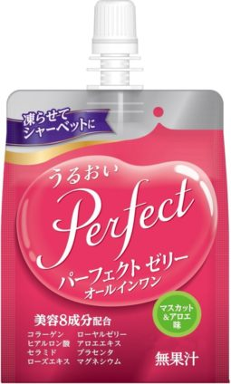 Perfect_jelly_C