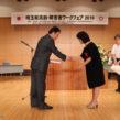 アルビオン『熊谷ワークライフセンター』が埼玉県知事表彰を受賞
