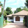 アルビオン、スリランカの大学と植物研究の産学連携協定を締結