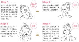 p-latter11_OL_入稿1006.indd