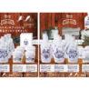 真空ボトルの無添加スキンケア「NOMAMA」実店舗で販売開始