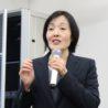 横浜薬科大、四季の養生法とアンチエイジングについて講演会