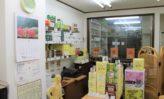 【10】廣寿堂薬局、美容のために漢方薬を飲む習慣を