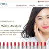 ちふれ化粧品、グローバルサイト開設 海外事業を強化