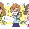 花粉の季節、マスク女子の80.6%が自分の肌に自信ナシ