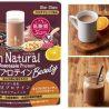 美容と健康に大豆プロテインとカカオ配合 新プロテインドリンク