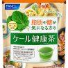 脂肪や糖を抑え、野菜不足を補うケール健康茶 ファンケル