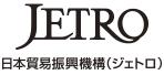JETRO、香港における化粧品の輸入制度の概要まとめる