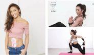 AYA考案「体幹・美ボディメソッド」公開