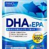 ファンケル「DHA&EPA」含有量をアップ 酸化から守る新処方に