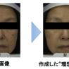 """コーセー、""""理想顔""""画像をつくる「美顔化システム」を開発"""