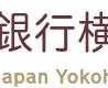 神奈川県の百貨店、化粧品の売上が好調に推移