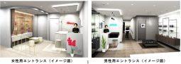「アデランス東大阪」リニューアル、女性フロアにフォトスペースも